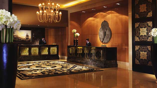 Four Seasons Hotel Beirut