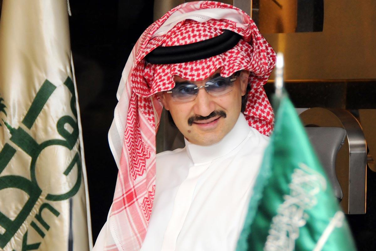 His Royal Highness Prince Alwaleed Bin Talal Bin Abdul-Aziz Alsaud